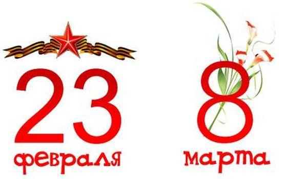 23 февраля празднует свой день рождения газета...: