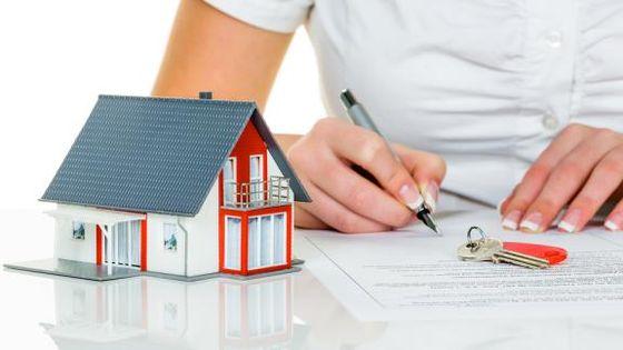 Картинки по запросу особливості сплати податку на нерухомість