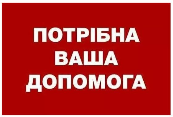 http://kourier.in.ua/uploads/posts/2016-05/1462970819_02.jpg