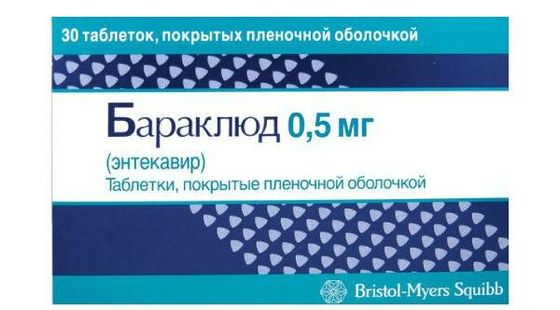 Бараклюд для лечения гепатита В: какова эффективность