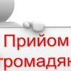 Заступник прокурора Сумської області проведе особистий прийом громадян