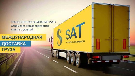 Автомобильная экспресс доставка или курьерская доставка по Украине - Транспортной компанией