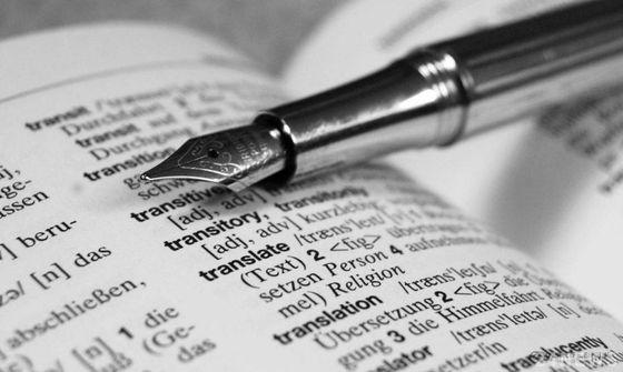 Преимущества переводческих услуг в бюро