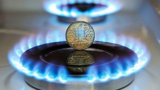 Відбувається зниження цін на природний газ