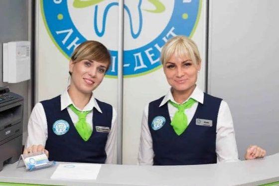 Стоматологические услуги от профи в Киеве: отбеливание, лечение, имплантация и другие направления
