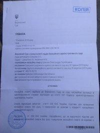 Суд без УКРОПу – 4 плюс ще одне касаційне провадження (відео)