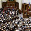Названо топ-прогульників Верховної Ради та яку зарплатню отримали нардепи від Сумщини в жовтні