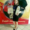 12-річна Валерія – володарка «Золотого голосу України»!