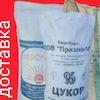 Жителька Глухова «купила» цукру на 26 тис. грн. та залишилася ні з чим