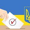 Як перевірити себе у списку виборців? (відео)