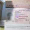 На Глухівщині росіянка намагалася підкупити прикордонників за 5 тисяч рублів
