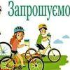 На Глухівщині відбудеться святковий велопробіг, взяти участь в якому можуть усі бажаючі