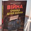 Почесний громадянин Глухова Юрій ШЕМШУЧЕНКО презентував свою книгу