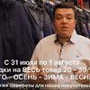 Річниця магазину «Азія»! (відео)