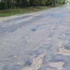 Чи будуть ремонтувати вулицю Путивльську на в'їзді у місто?