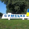 Україна перейде в