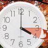 Українці знову мають перевести стрілки годинників